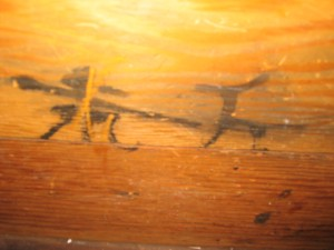 Chinese characters in the bench